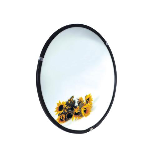 Kontrollspiegel 60 cm